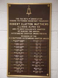 TBP bronze plaque